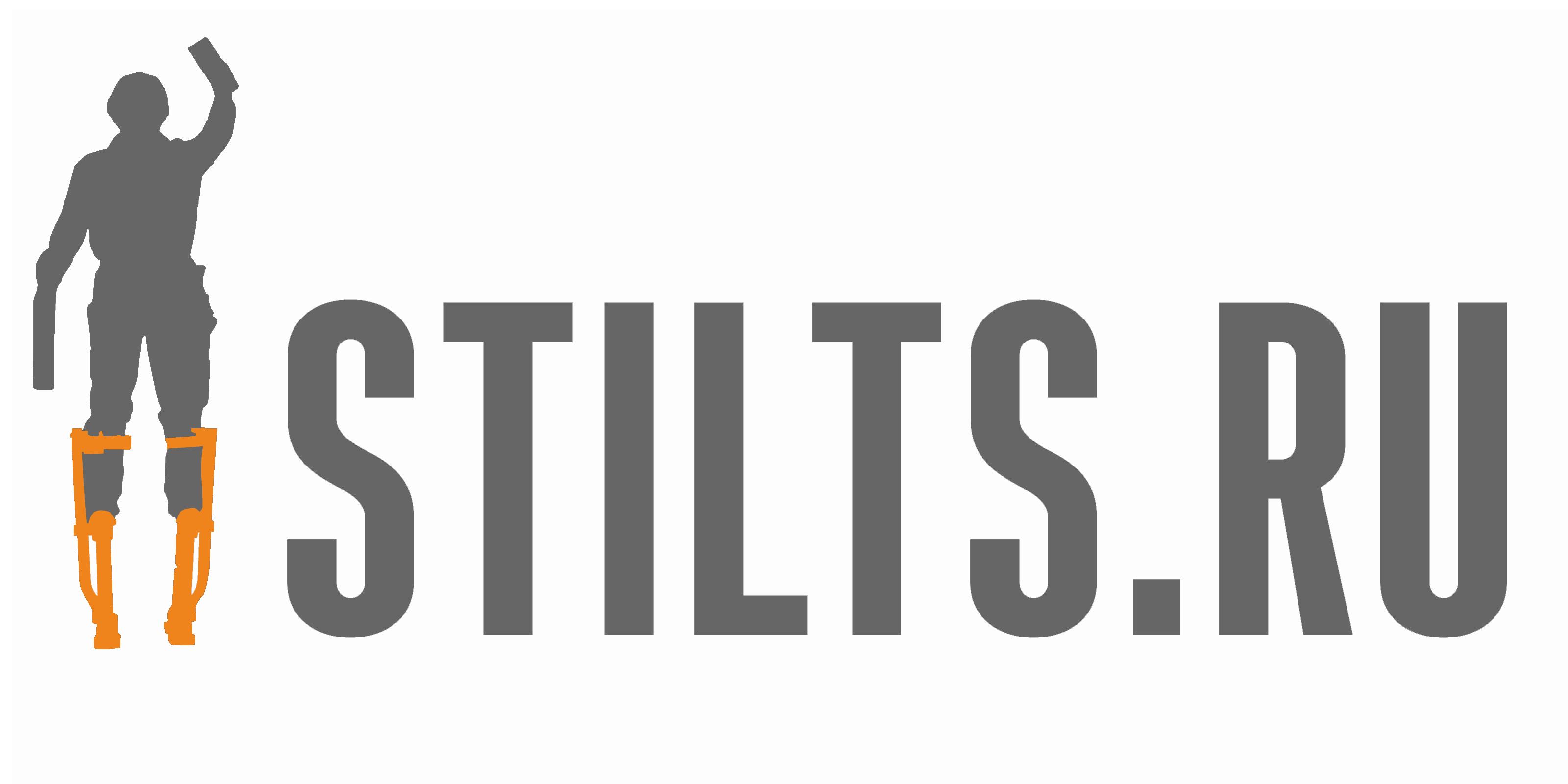 STILTS.RU
