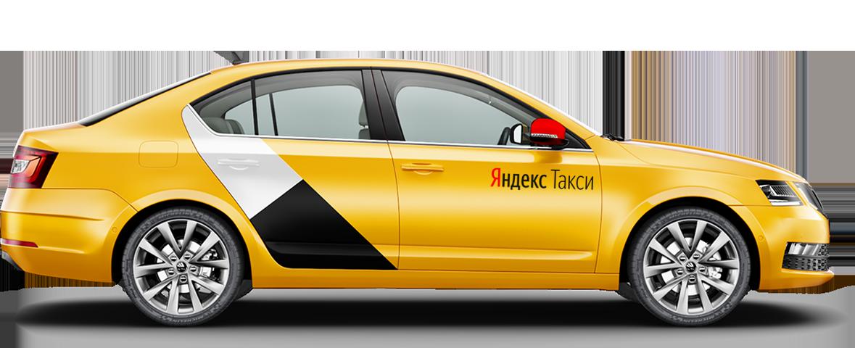 яндекс такси работа водителем