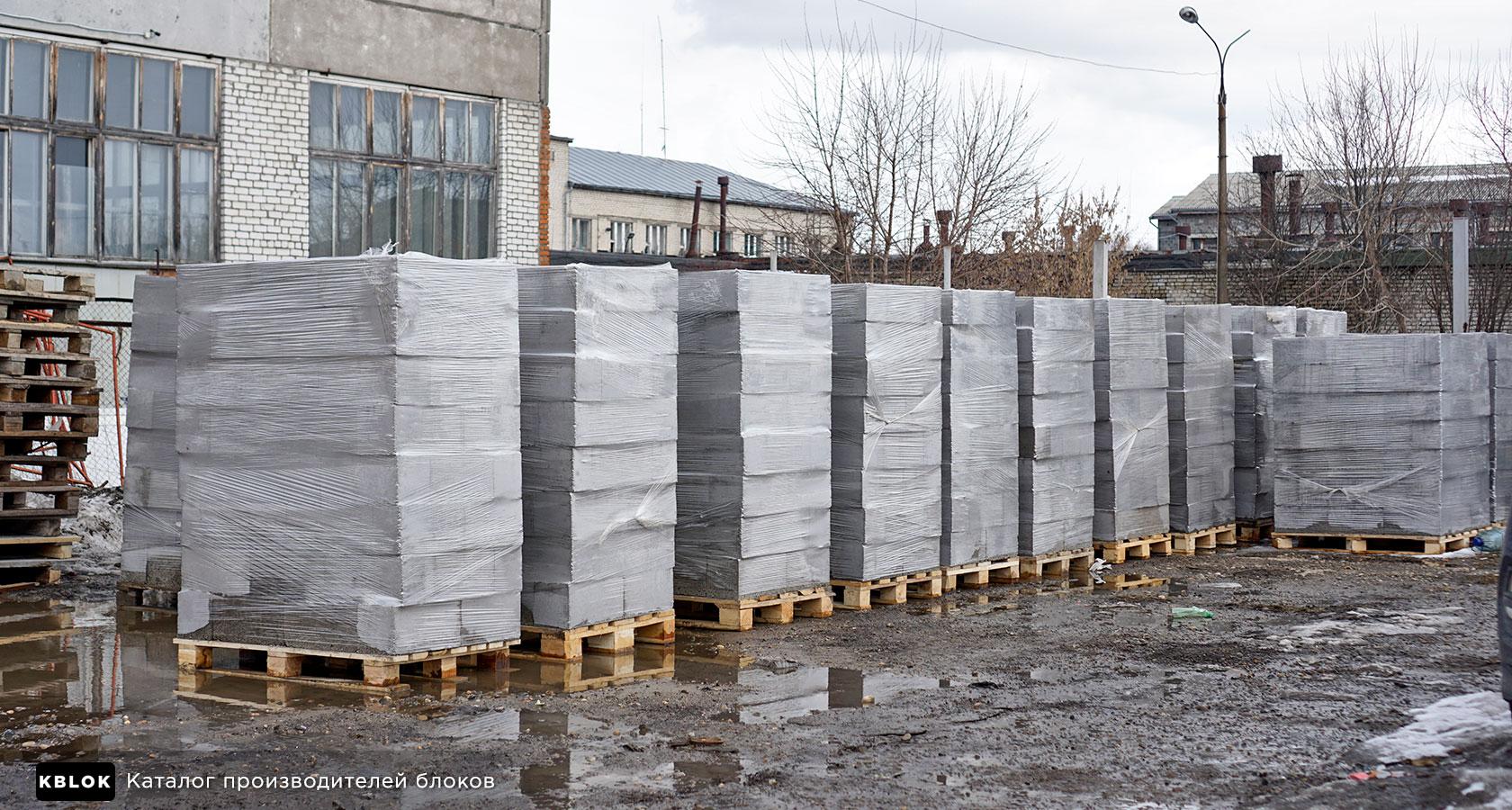 складские запасы блоков