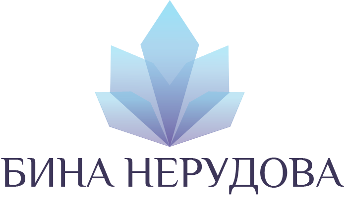 Центр гармонии личности Бины Нерудовой