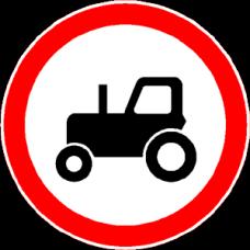 """Дорожный знак """"Запрет по типу транспорта"""""""