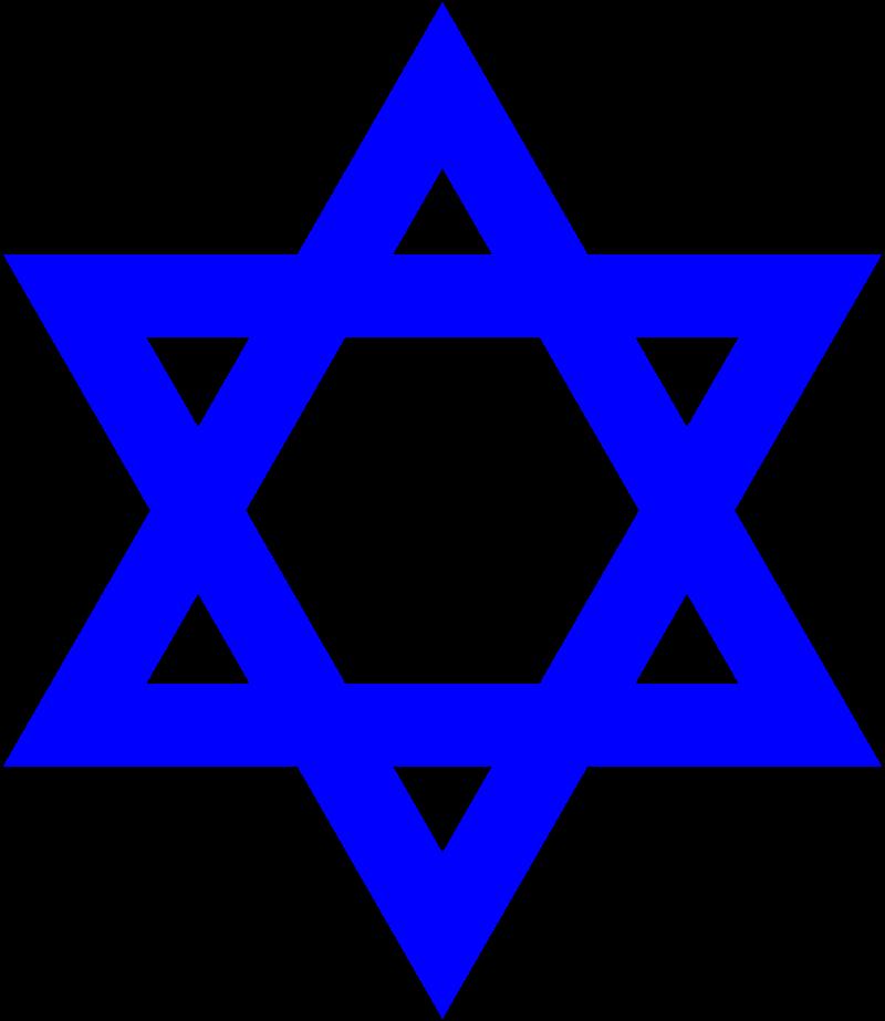 Я - Еврей и гражданин Израиля