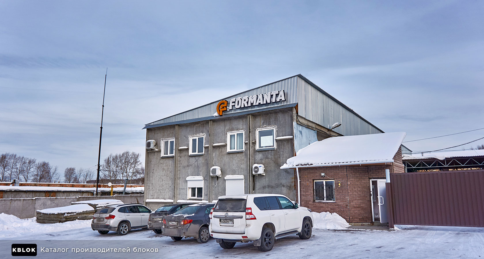 Завод горного оборудования в Йошкар-Ола молотковые дробилки смд в Екатеринбург
