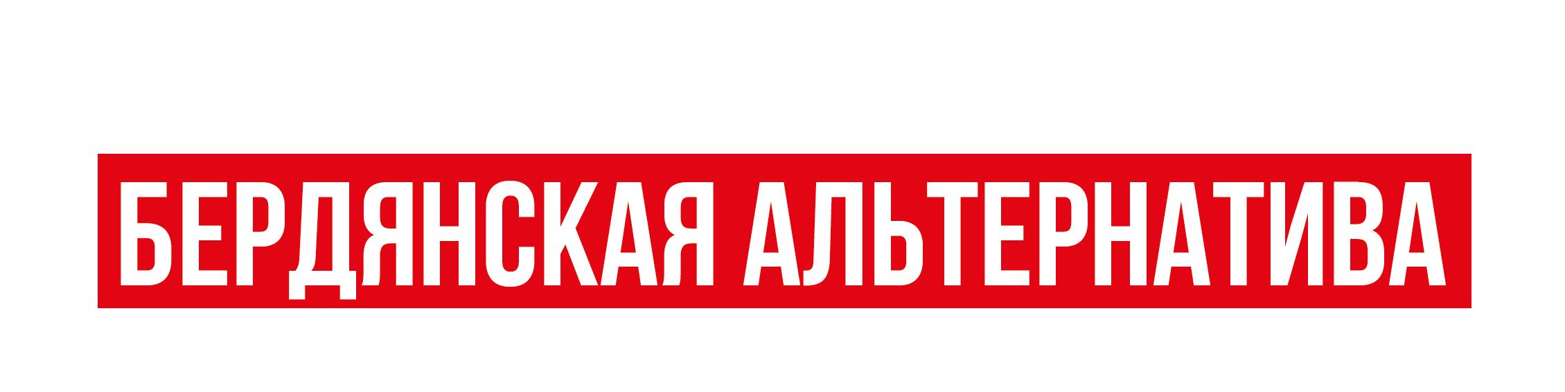 Павел Наседкин