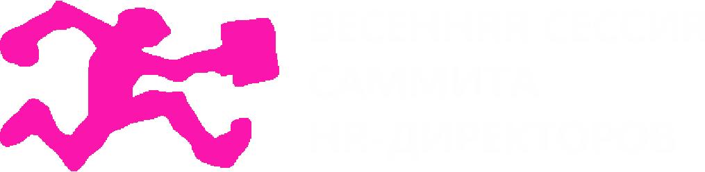 HR-TECH 2018