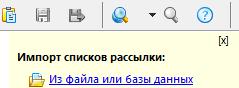 moztrust сайта backlinko