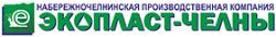 Экопласт-Челны