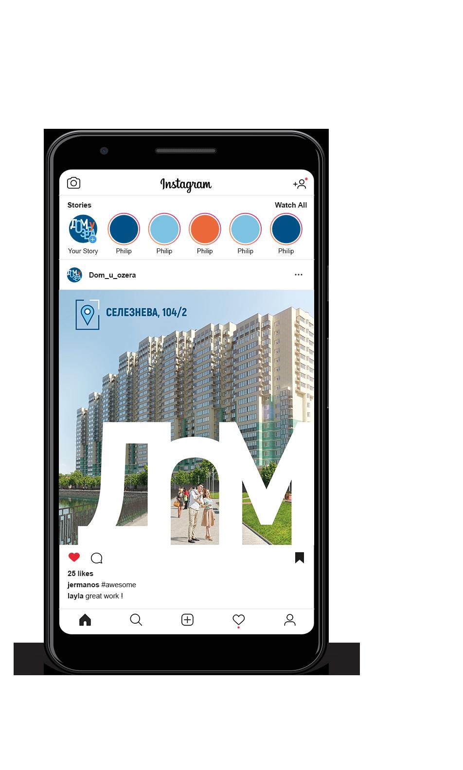 Оформление социальных сетей жилого комплекса «Дом у озера»