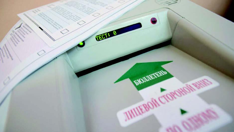 Голоса курян на президентских выборах будут подсчитывать 110 КОИБов