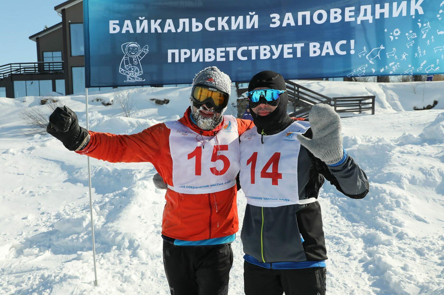 Байкальский марафон