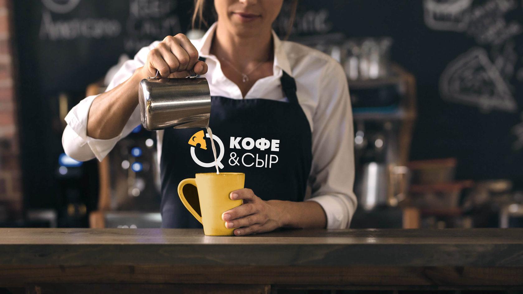 Логотип кафе Кофе и Сыр