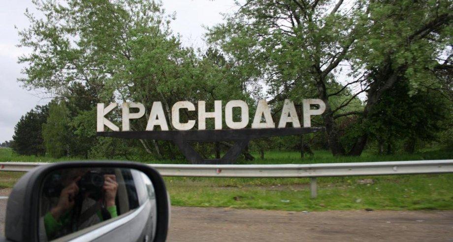 Новая четырехполосная магистраль к западу от Краснодара протянется на 52,6 км (фото: Amber Cheetah / Wikimapia.org)