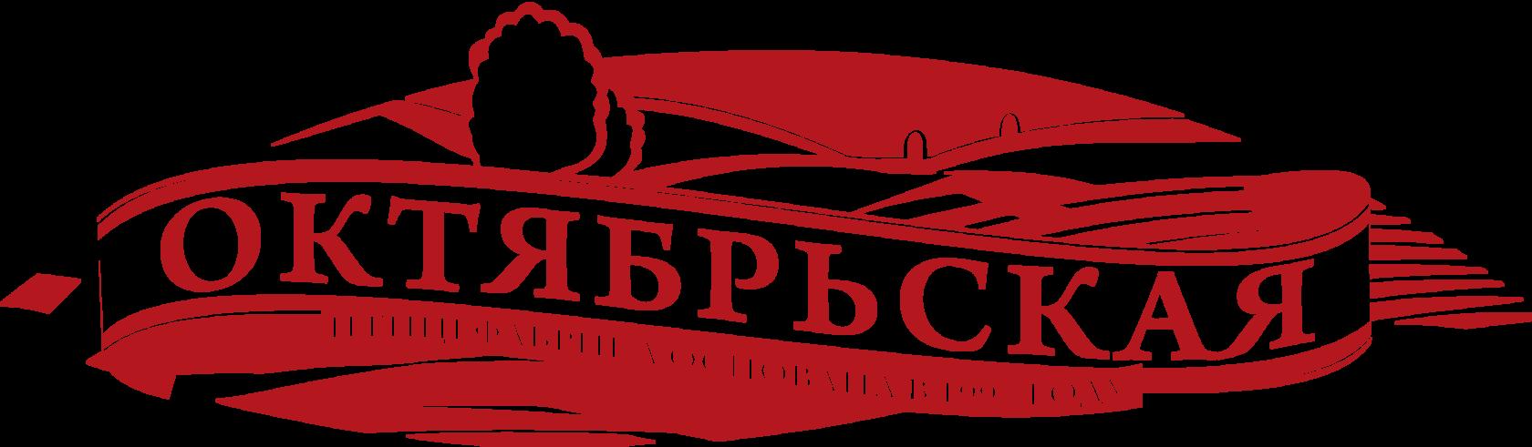 """Группа компаний птицефабрика """"Октябрьская"""""""