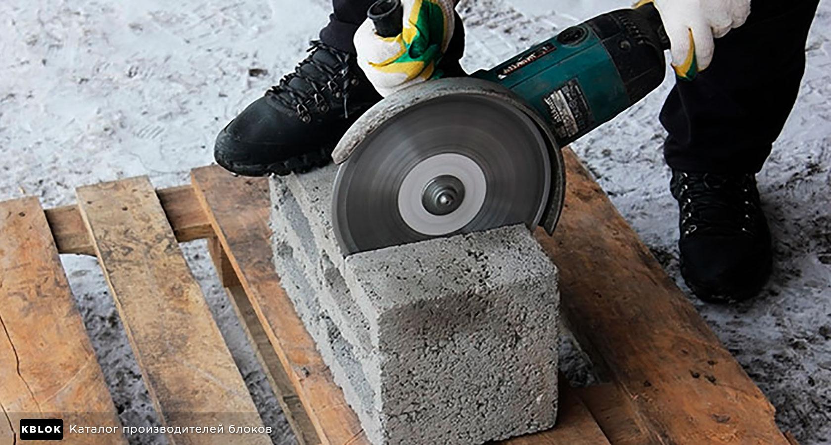 Площадка из керамзитобетона электрические свойства бетона