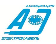 Логотип Ассоциации Электрокабель