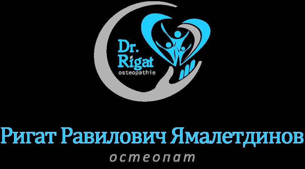 логотип остеопат Ямалетдинов Ригат Равилович, Самара