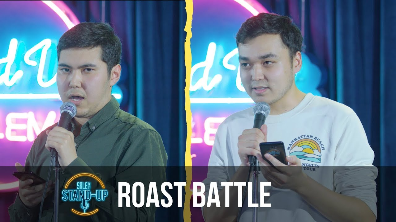 Roast Battle - Прожарка | Нурлан vs Аубакир