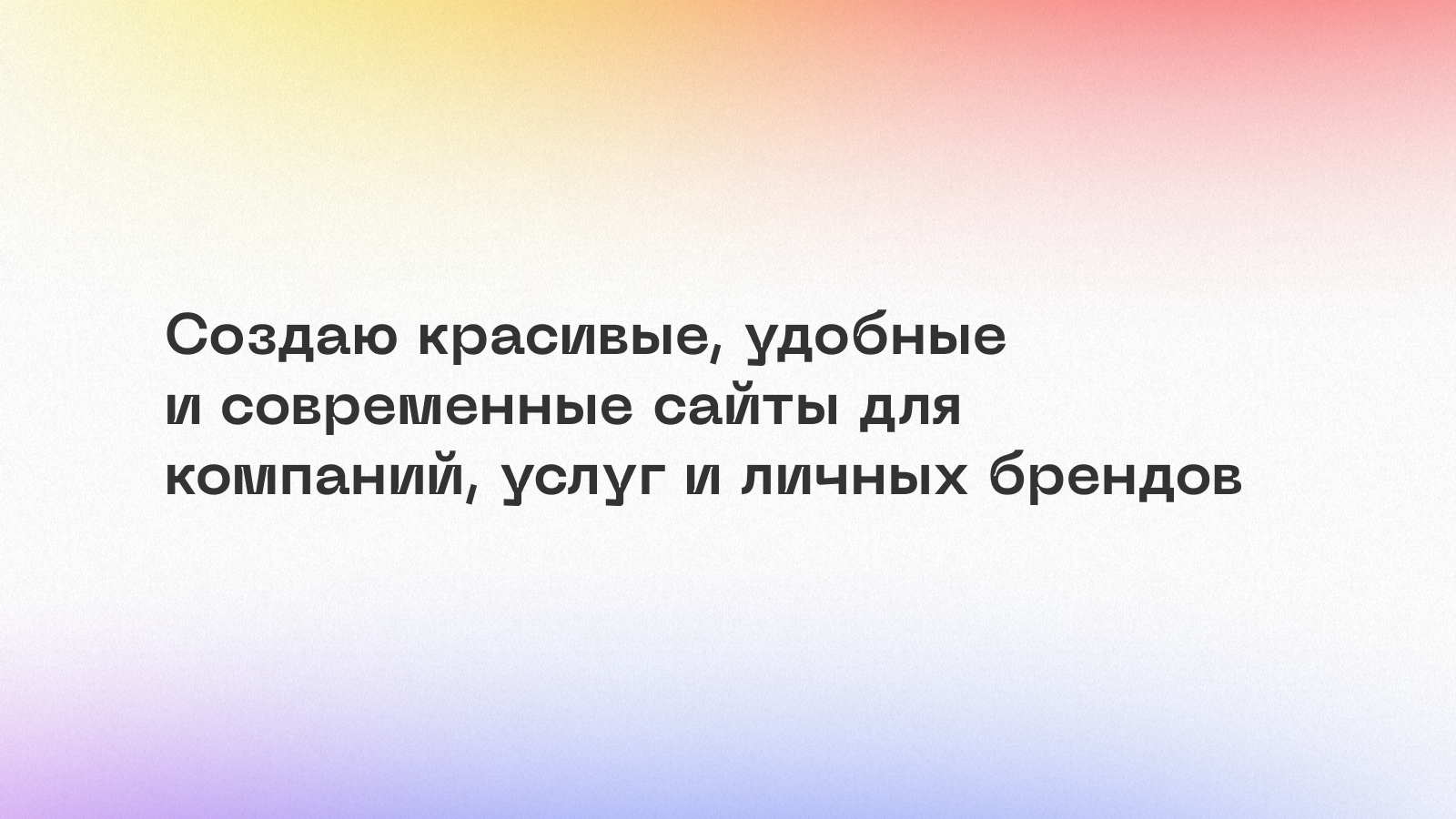 (c) Am-designer.ru