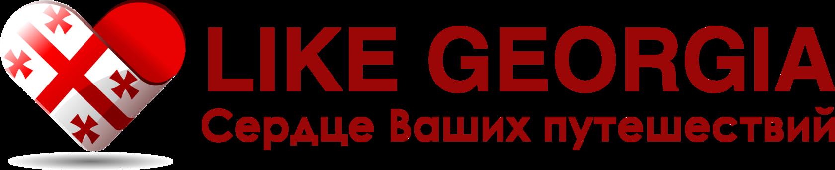 Туры в Грузию От недорогих до индивидуальных