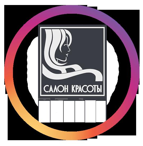 """мастерская Вашей внешности салон красоты """"Каприз"""" в Кожухово"""