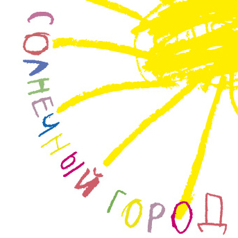 Sun Sity
