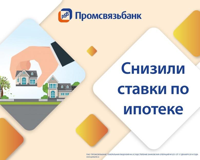 gc, банк ипотека с гос поддержкой