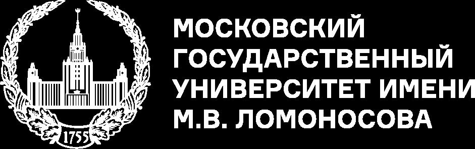 День открытых дверей МГУ им. Ломоносова