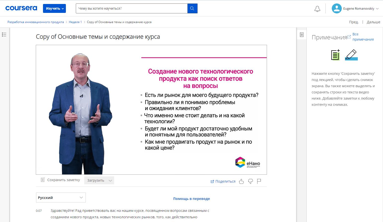 Образовательный UX