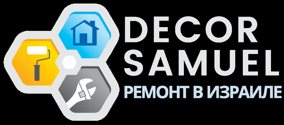 DECOR SAMUEL
