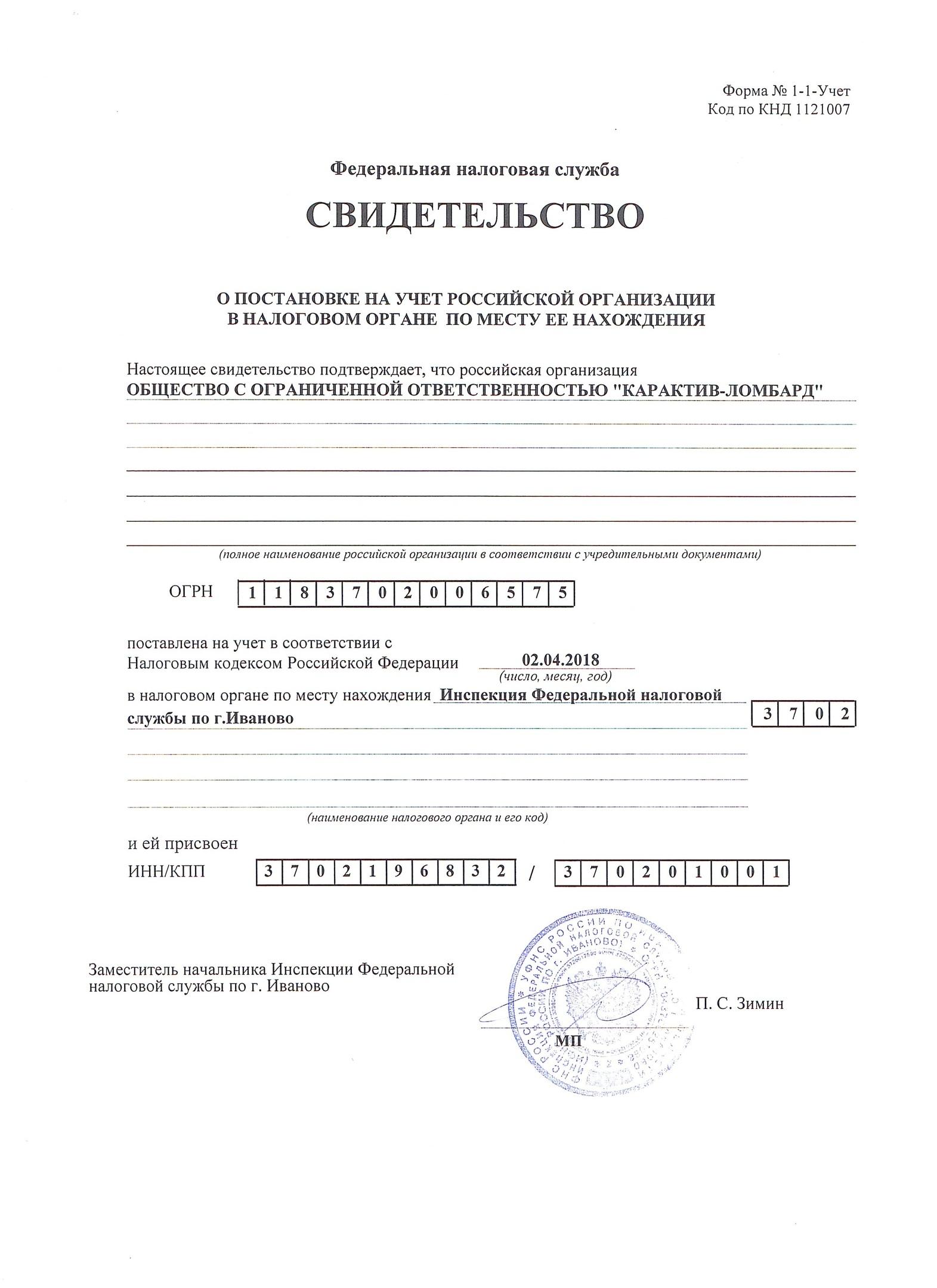 Кредит на 1 500 000 рублей расчет сбербанк