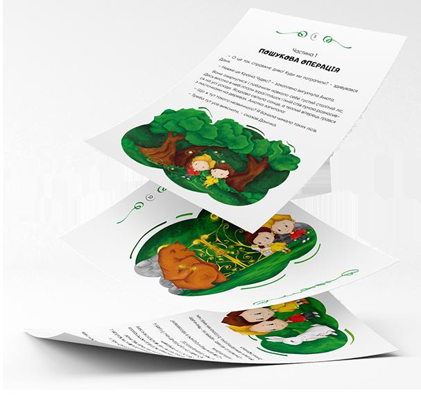 KAZZZKA - іменна книга для дитини, завовити іменну книгу для двійнят