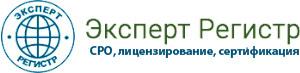 Гк Эксперт регистр