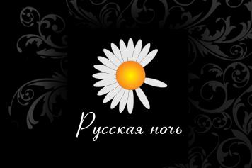Русская ночь TVIP Media