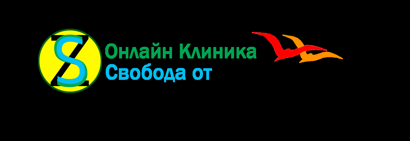 Яна Босык
