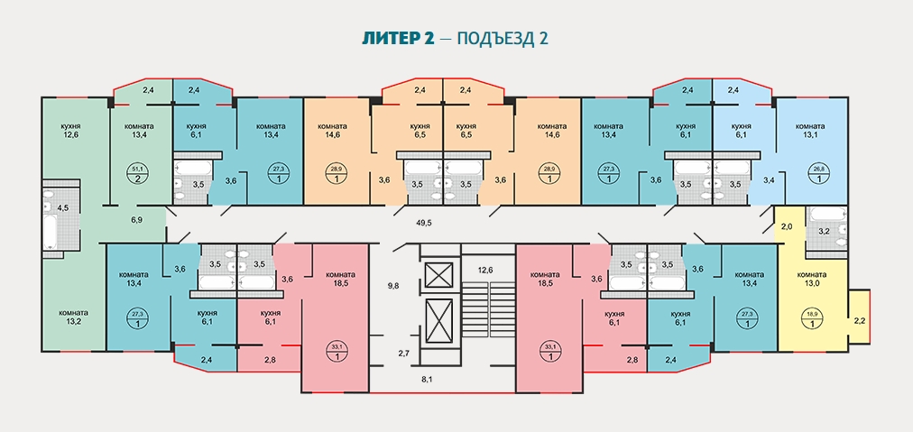 Планировки квартир ЖК Абрикос литер 2 подъезд 2
