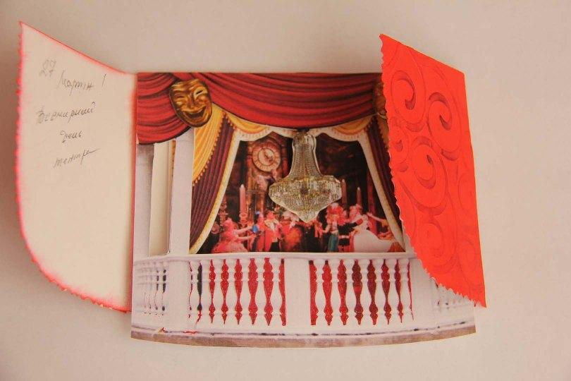 театр в открытках такого огневища можно