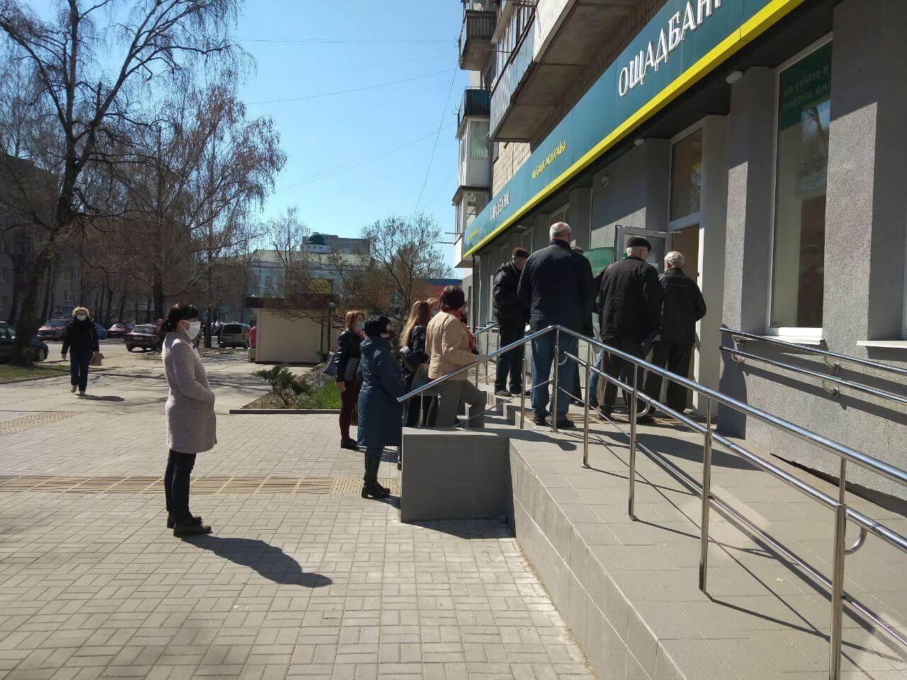 Как жители Житомира соблюдают карантинные меры