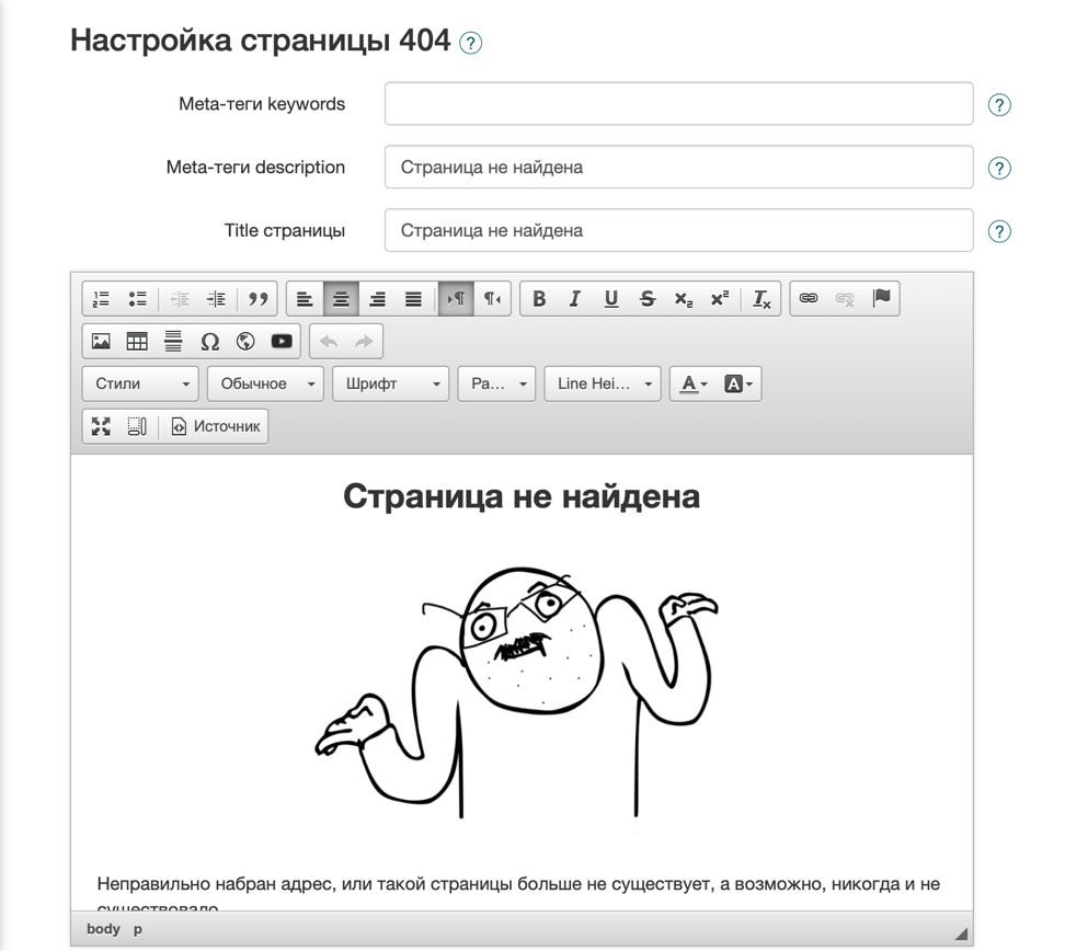 Запчасти, распределенные по категориям – моделям мопедов (источник https://mopedlom.ru/)