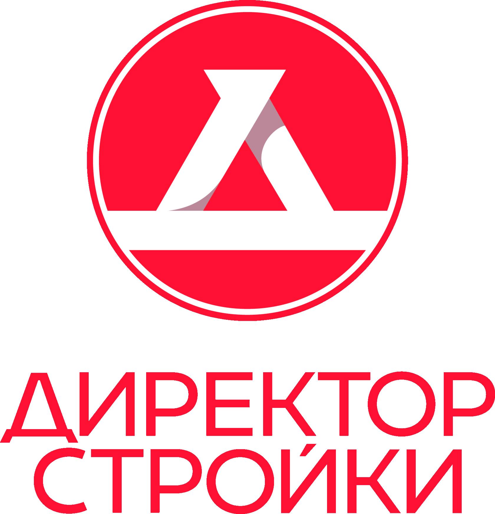 ДИРЕКТОР СТРОЙКИ