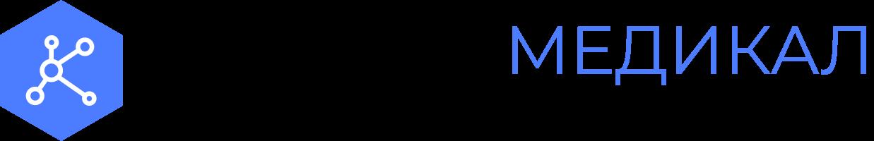 Дез Ламп