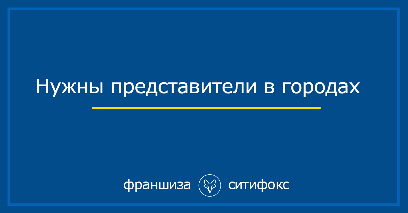 a38d5608c СИТИФОКС - Городское СМИ по цене iPhone