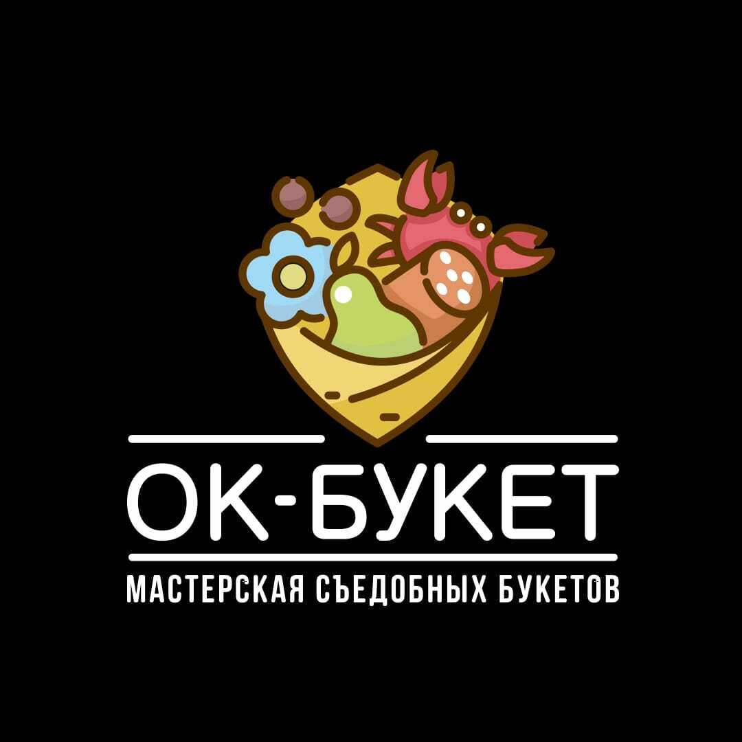 Ок-букет