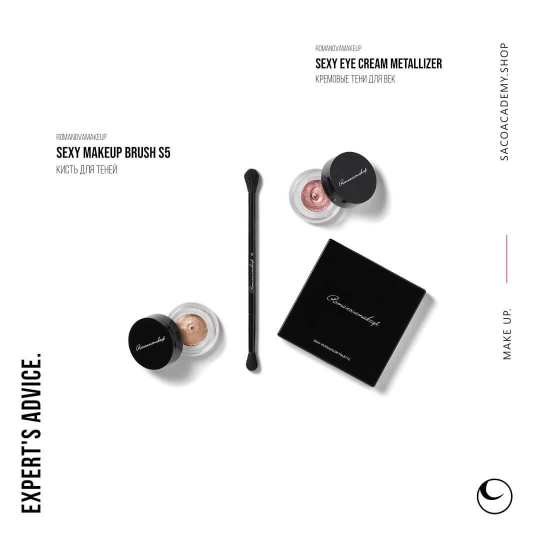 Sexy eye cream metallizer