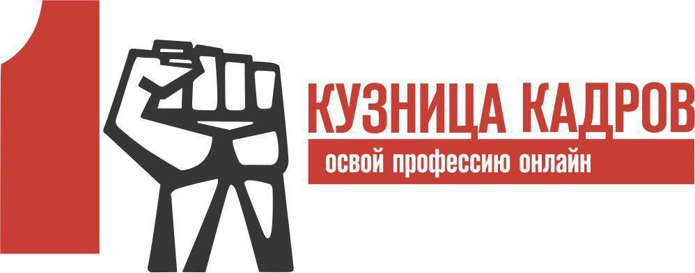 ОНЛАЙН-ШКОЛА ПО DIGITAL-РЕКРУТМЕНТУ