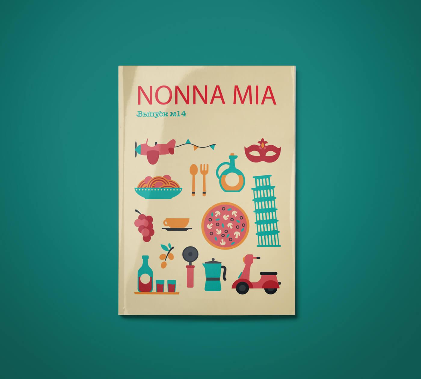 Дизайн обложки меню – выпуск 14 – Итальянский ресторан «Нонна Миа»