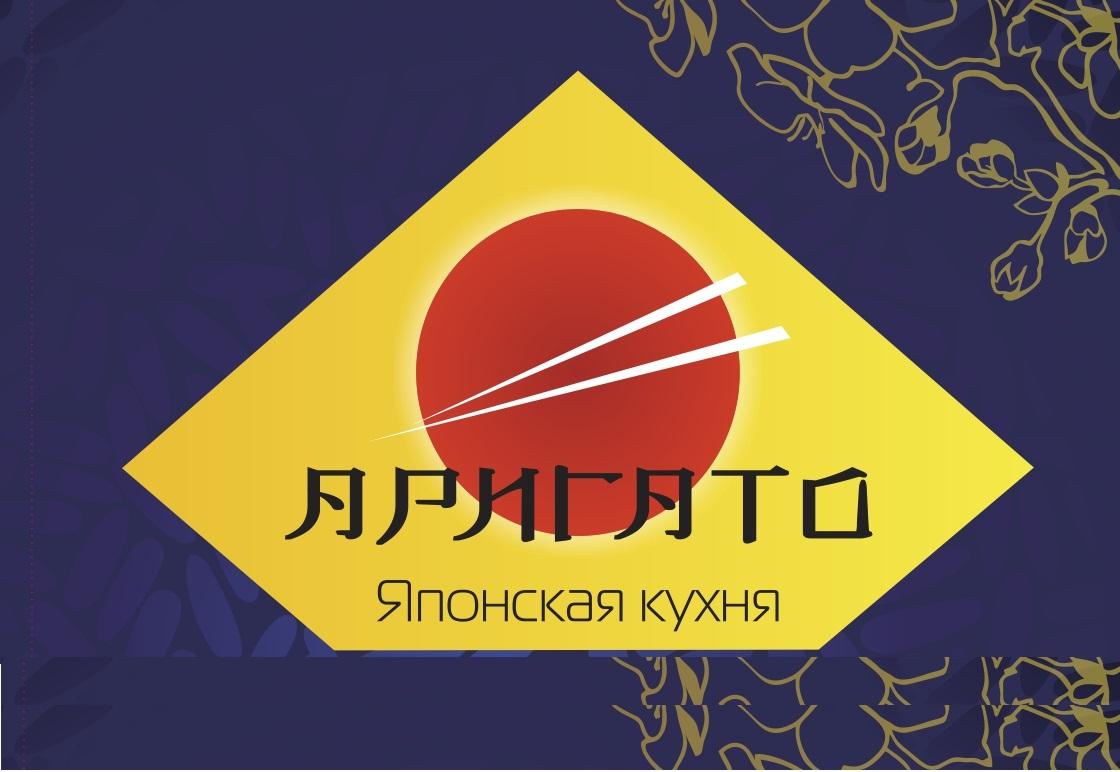 АРИГАТО. Япония, Китай и немного Италии в Туле и Новомосковске