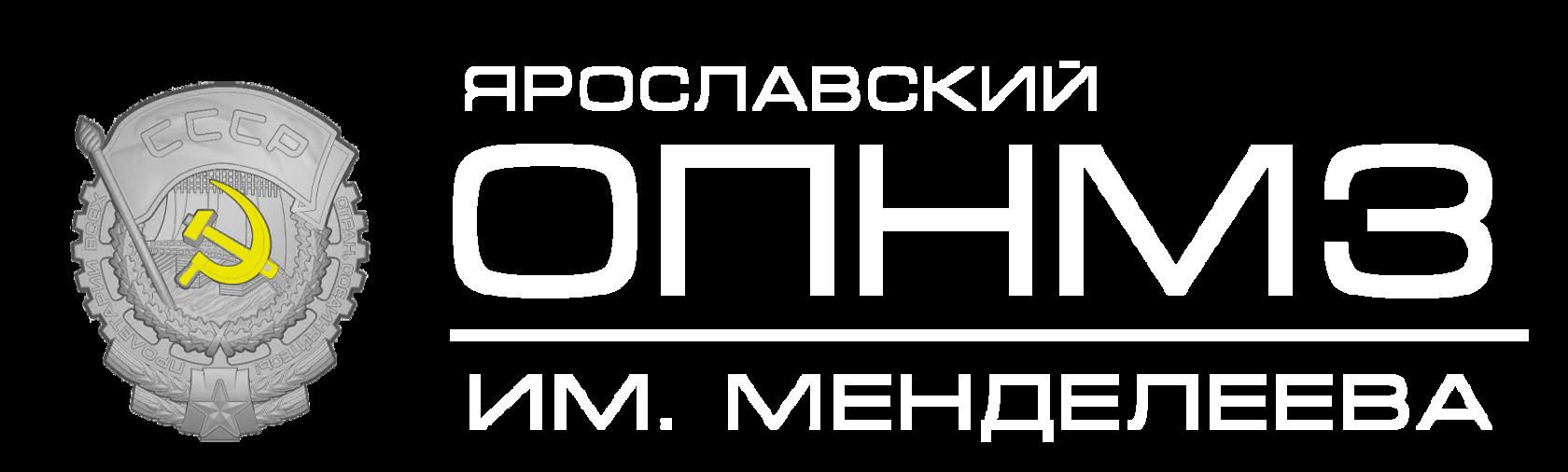 ОПНМЗ