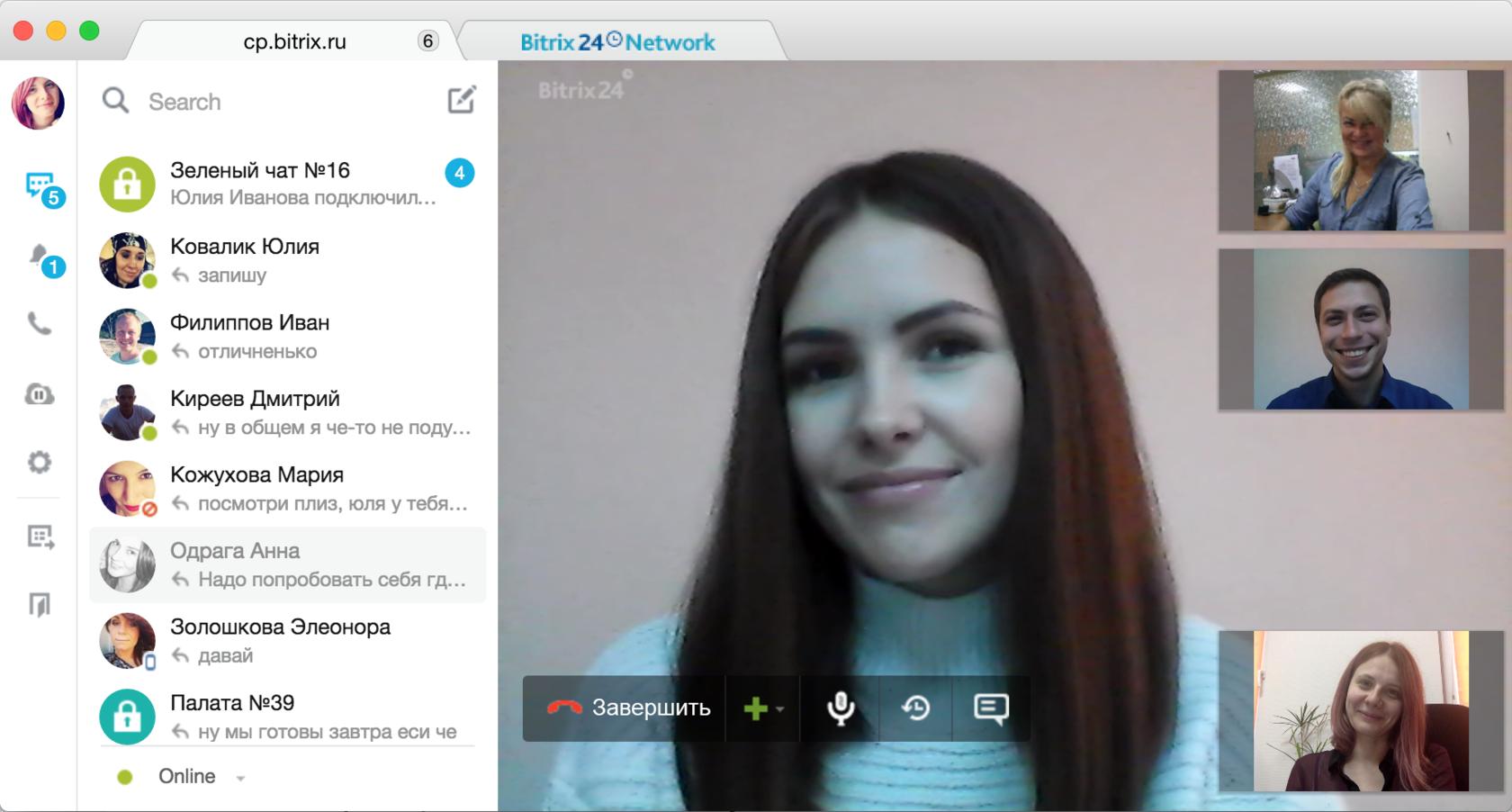 Жена сосет разговор по веб камере с девушками женой другом
