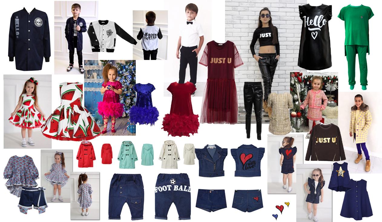 af5e978700957 Детская одежда оптом от производителя