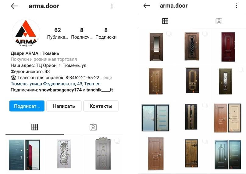 Создание и оформление страницы в ИнстаграмСоздание и оформление страницы в Instagram